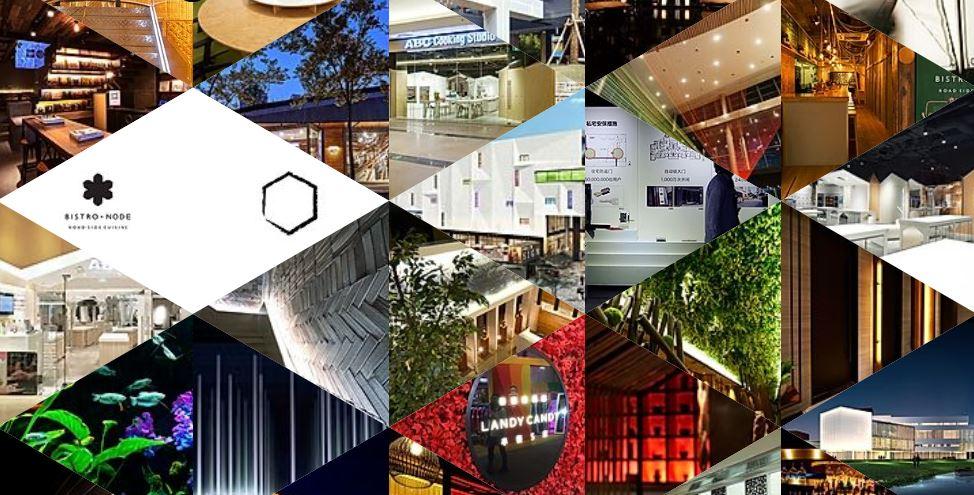 Prism Design có nhiều dự án nổi bật